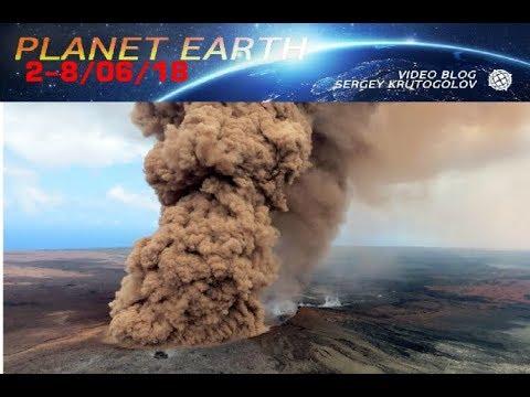 Что произошло и случилось сегодня на земле? США Штат Вайоминг, Торнадо