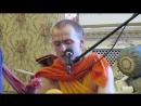 Воскресный киртан с Вриндаван бихари прабху***Г.ОМск 15.04.18.