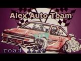 Alex Auto Team