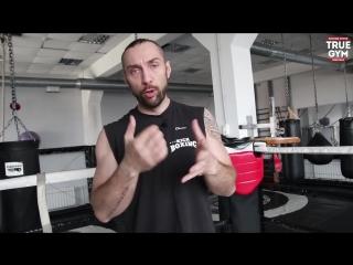 Как не бояться драки / 100% способ научиться драться / ufcall