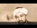 Al-Farabi (الفارابي) The Importance of Education