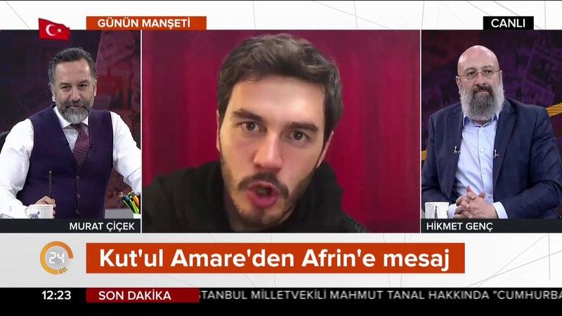 Kutul Amareden Afrine mesaj