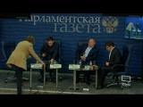 Каково внешнее влияние на выборы президента России