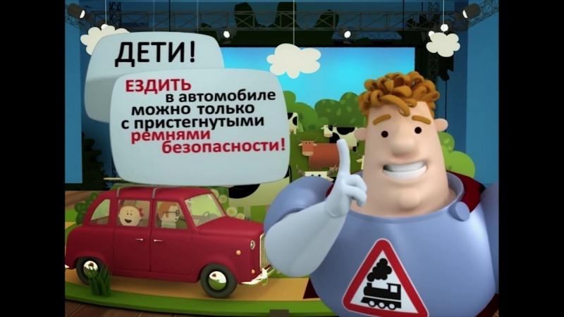 Аркадий Паровозов Спешит на помощь - все серии сразу - Правила дорожного движения - Сборник 3