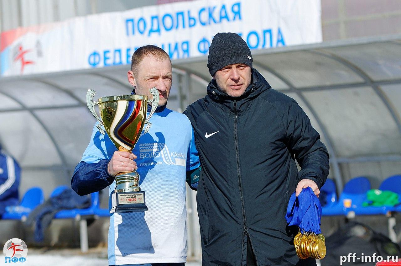 Неожиданный триумф «Водоканала» и другие итоги Зимнего футбольного турнира