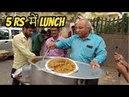दादी की रसोई 5 रुपए में भर पेट खाना dadi ki rasoi