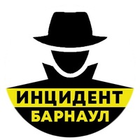 krasivimi-parni-snyali-telku-v-barnaule-delaet-muzha