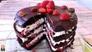 Шоколадно-Клубничный Торт Нежность с Коржами на Кефире, Просто ТАЕТ ВО РТУ