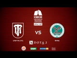 СПбГТИ (ТУ) vs ПГУПС   СКСЛ   play-off   Dota 2   29..03.18