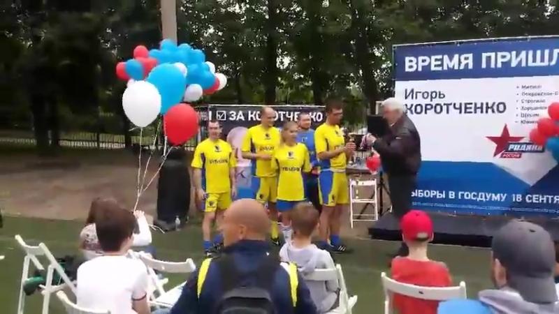 ФК Дублёры