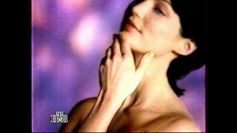 Реклама (НТВ, апрель 1996) Sprite, Gallina Blanca, Gohnson, Samsung, Head Shoulders, Jacobs, Sony