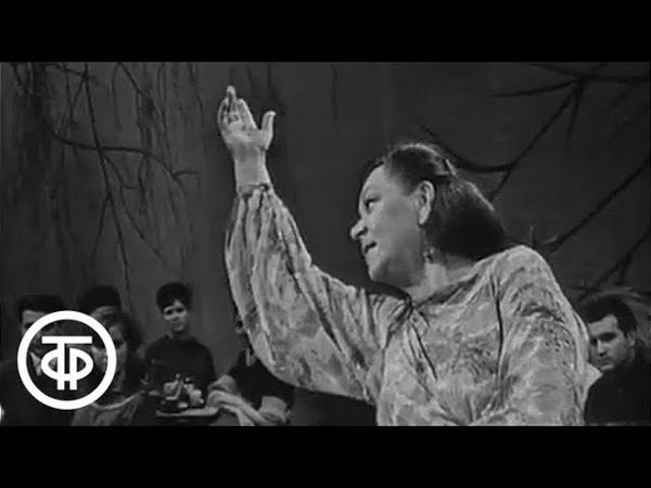 Легендарная Клавдия Шульженко поет песню Бабье лето 1965 г