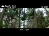 180711 EXO Lay Yixing @ Movie The Island Trailer