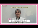 [CUT] 171229 KBS Gayo Daechukje @ EXO — VCR