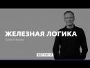 Интервью_ Сергей Михеев - о детстве, семье, вере, о своих детях и блате _ Вечерн