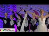 Российский конкурс-фестиваль