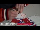 ПХК ЦСКА – ХК «Йокерит» 4_0. Вокруг матча