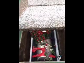 Похороны Fredo Santana (Видео #1)