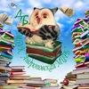 Детская библиотека-филиал МБУК Андроповская МЦРБ