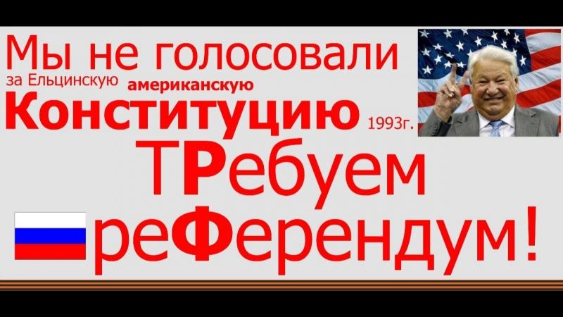 Фёдоров Пленум Верховного суда РФ Постановление №5 от 10 октября 2003 г