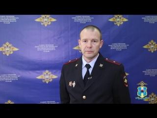 Официальная информация ГУ МВД России по Ростовской области