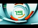 ✓ Трансляция телеканала RUTVi в прямом эфире