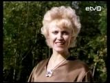Анне Вески -- Позади крутой поворот (1984)