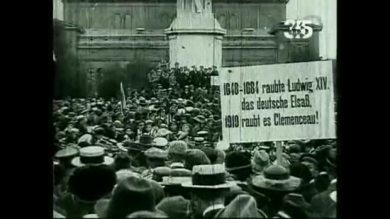 Мгновения XX века 1919 - Версальский договор