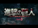 Shingeki no Kyojin S3 OP