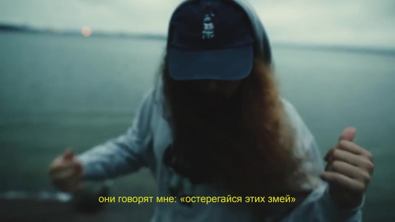 $UICIDEBOY$ I HUNG MYSELF FOR A PERSONA NOW IM UP TO MY NECK WITH OFFERS ПЕРЕВОД