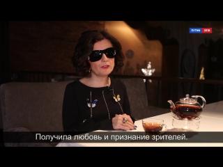 Диана Гурцкая о фестивале