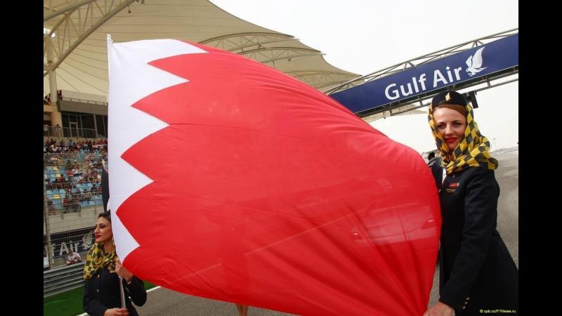 22.04.2012 г. Гран-При Бахрейна,Сахир. Гонка