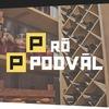 ПроПодвал - сайт о строительстве подвала, погреб
