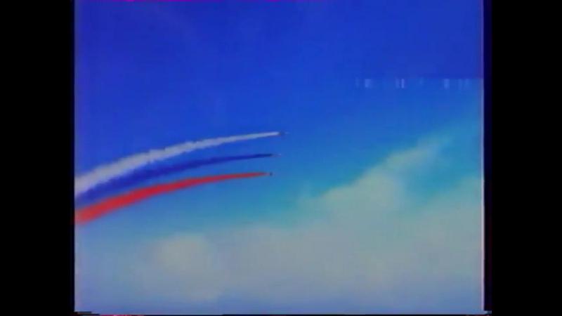 Рекламные заставки (Россия, 01.09-17.11.2002) Парусы Воздухи шары Дымы самолёты и Планеры