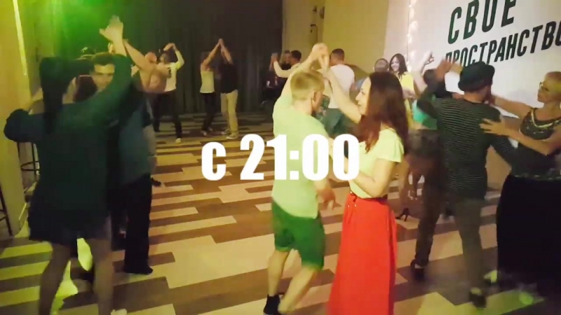 Анонс Latin Party 20 07