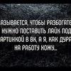 Хайп Мониторинг от Nastasije)