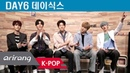 [Pops in Seoul] The different color from DAY6(데이식스)'s previous songs! Interview of 'Shoot Me'
