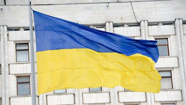 В Минфине Украины заявили о невыполнении двух условий МВФ