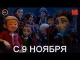 Дублированный трейлер фильма «Маленький вампир»