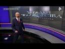 Seohyun - Russian RenTV show 'Mysteries of Mankind' (30.10.2017)