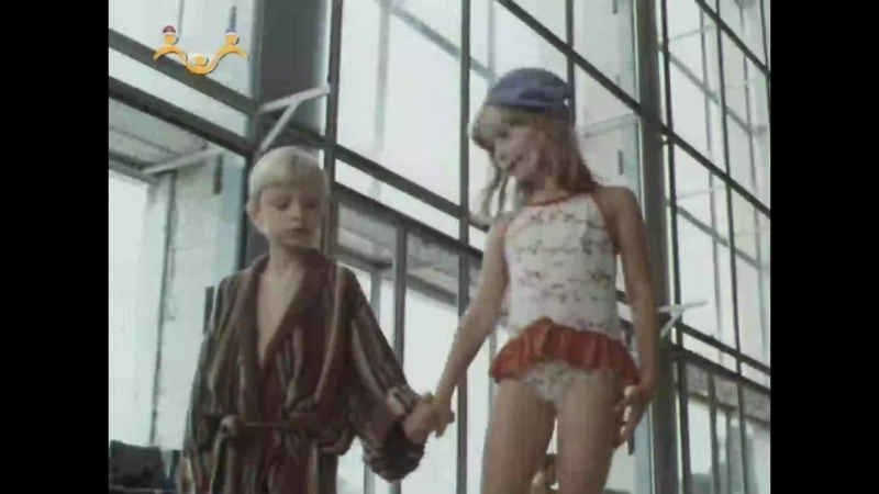 Как я был вундеркиндом (1983)