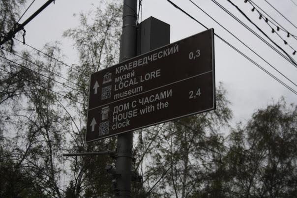 Ужасная «туристическая» навигация. Ну и как пользоваться этим QR-кодами? Ну идиоты же
