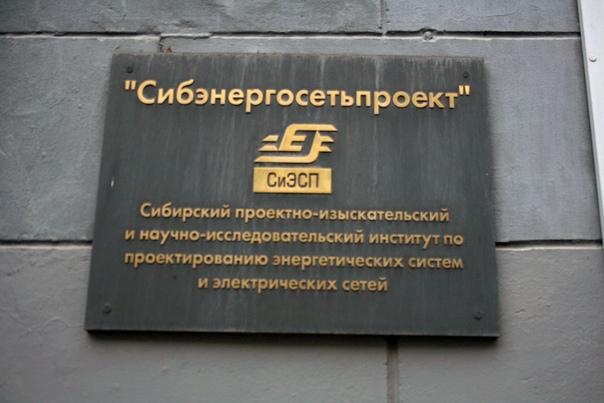 Проектно-изыскательный институт0_о