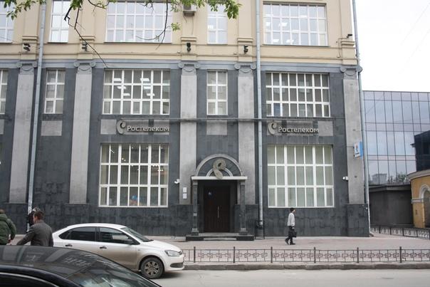 Бесцветный Ростелеком — шикардосик.  Например, вот Нижегородский петушара: https://vk.com/photo16174219_456258990 https://vk.com/photo16174219_456246643