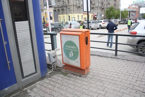 Благодарят за выброс мусора — классно. Но зачем делать такую странную мусорку?
