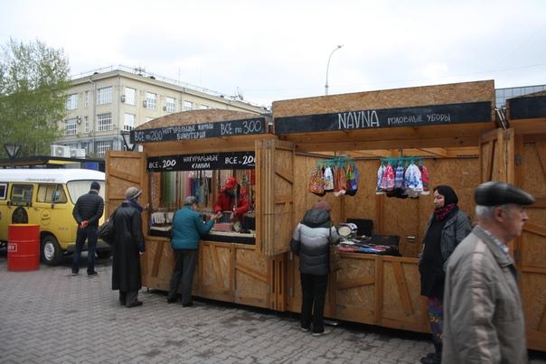 Набор различных уличных лавок. Вывески написаны мелом. Наверно, часто меняются предприниматели, торгующие на прилавках.