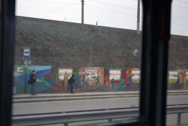 Местные граффити вдоль бетонных насаждений. Электричка — это гениально.