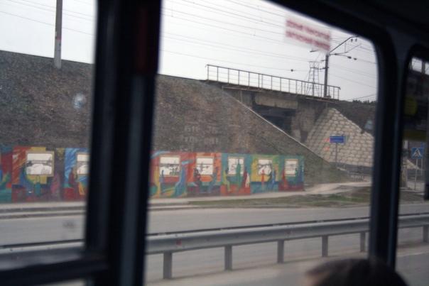 Местные граффити вдоль бетонных насаждений.