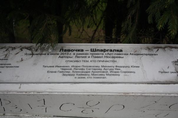 Это лавочка Шпаргалка у неё два автора и очень много донатеров.