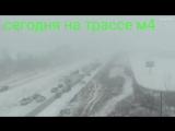 Жесть на дороге в снегопад. 15.03.18